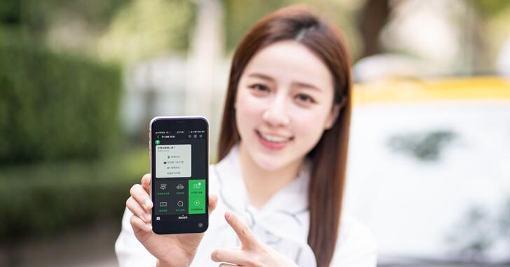 春節用APP叫車好康多!LINE TAXI天天送40元乘車券、Uber 輸入序號送 20 元乘車優惠