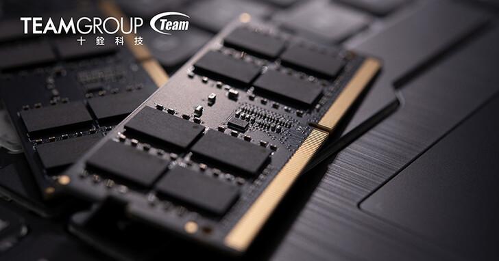 十銓科技針對下一世代記憶體持續布局 成功打造出DDR5 SO-DIMM