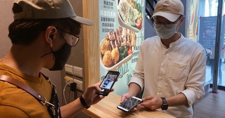 GoSky首創數位餐廳,「無接觸消費」用訊息點餐結帳抗疫