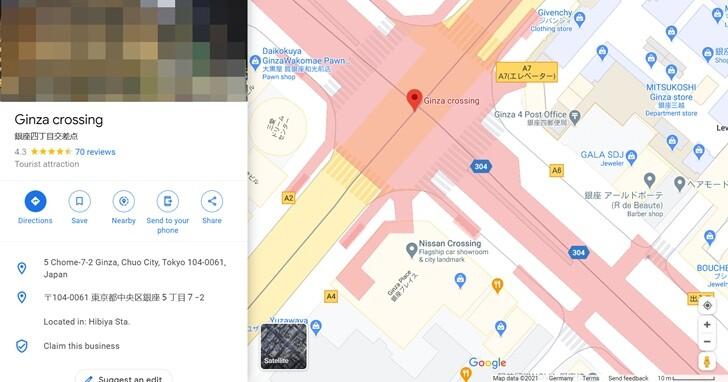 Google開始在地圖中加入人行道、安全島等更細小道路的訊息