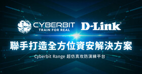 友訊科技宣佈正式代理Cyberbit,資安產品線佈局更加完整