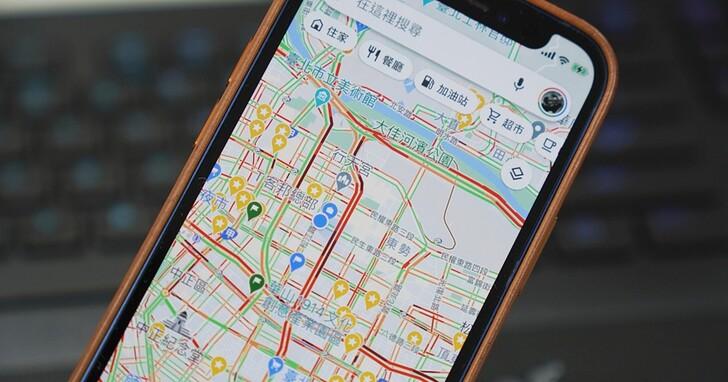 過年如何避開走春人潮?善用 Google 地圖查看景點即時狀況