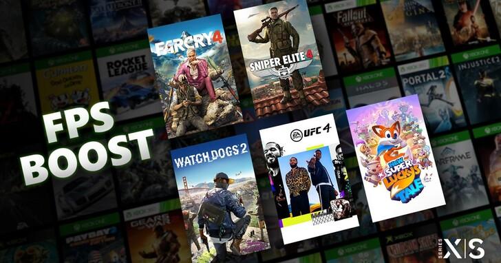 微軟發表 FPS Boost 功能,Xbox Series X/S 遊戲幀率提升 4 倍!
