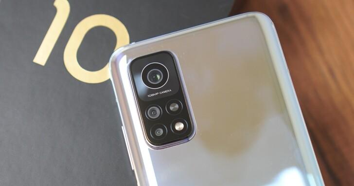 小米 10T Pro 動手玩:現在買很划算的 S865 旗艦手機