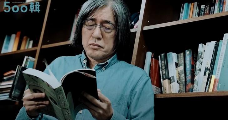 跟著詹宏志一起讀經典小說!台中中央書局「詹宏志週三讀書會」直播計畫三月起跑,線上化集資中