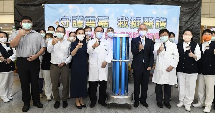 聯電、鼎眾捐贈紫消機器人,大林慈院添防疫利器
