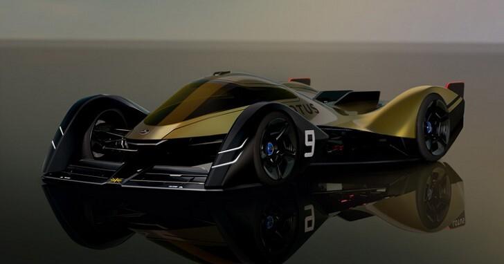 閃電霹靂車?LOTUS E-R9 耐力賽車可根據行駛狀況自動改變形狀