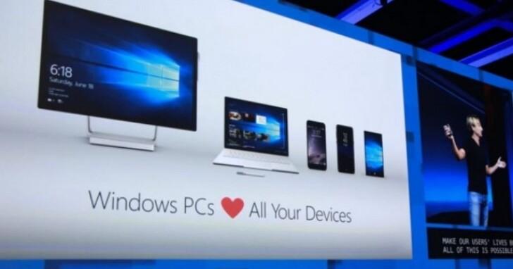 在今年底前,我們就可能在Windows 10上原生執行Android App