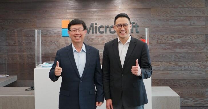 微軟與鴻海啟動三大合作打造「智」造新未來