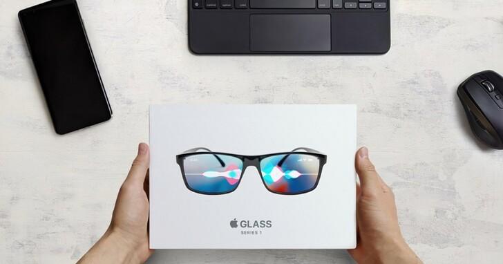 郭明錤表示,Apple發展史就是人機介面史、因此一定會推出AR眼鏡甚至隱形眼鏡