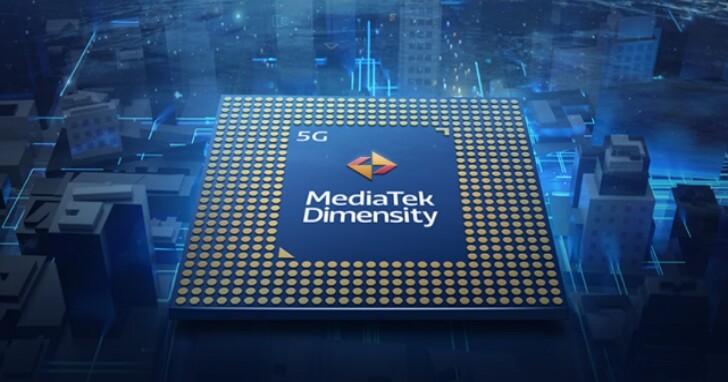 聯發科5奈米製程處理器要來了,傳今年第四季登場