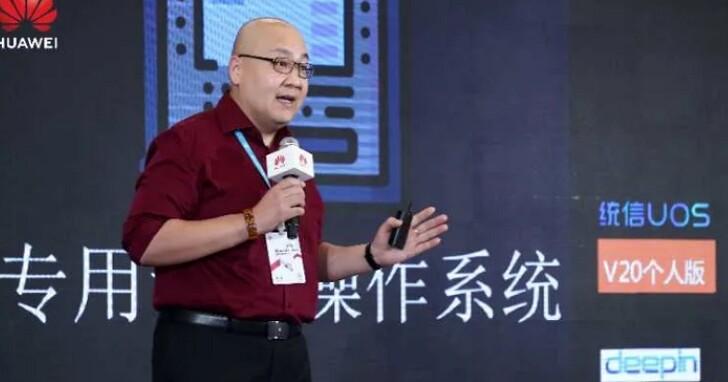 中國「國產」作業系統宣布成功打破Windows 壟斷,全球裝機量超 100 萬