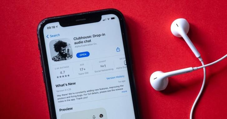 Clubhouse要幫創作者找聽眾社群、還能找金援!新計畫「Creator First」怎麼運作?