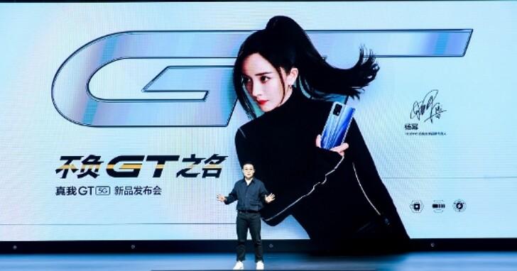 realme真我GT在中國推出前宣稱跑分77萬,推出後被安兔兔下架成績