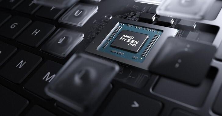 AMD發表Ryzen 5000 Pro系列行動處理器,強化商務安全應用