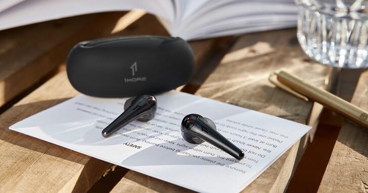 1MORE 推出 ComfoBuds Pro 主動降噪耳機,搭載四段降噪模式、售價 3,490 元