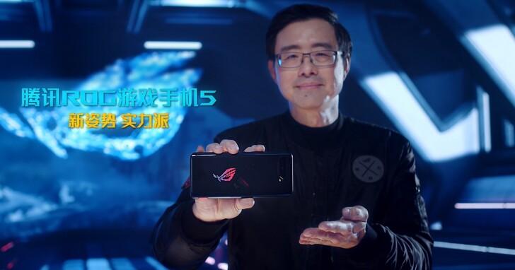 ROG Phone 5 在中國銷售爆量,「ROG 遊戲手機」小編宣佈銷售創歷史新高