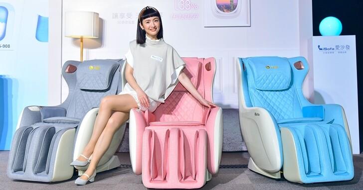 FUJI 愛沙發推出全新按摩椅 FG-925!升級五大智能模式、八大按摩手技,買再送空氣清淨機