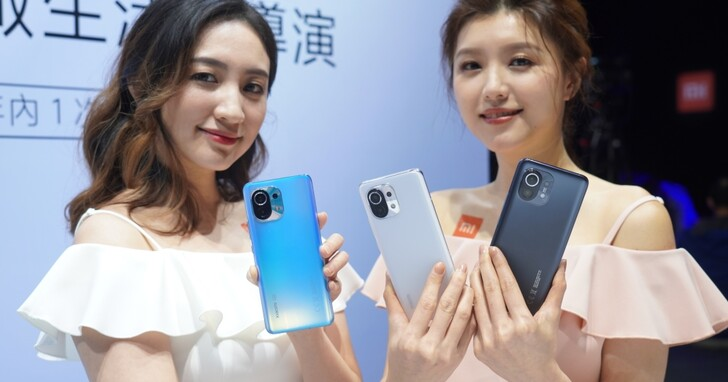 小米 11 在台上市,21,999 元最便宜的S888規格手機!預購送螢幕免費維修