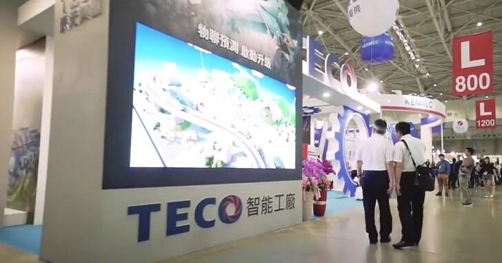 家電大廠東元集團改選前震撼彈,資訊電子事業群執行長黃育仁表示「目前路線難以面對未來挑戰」請辭所有職務