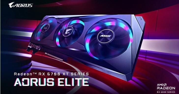 GIGABYTE推出AORUS Radeon RX 6700 XT ELITE 12G顯示卡,搭載3組炫光風扇