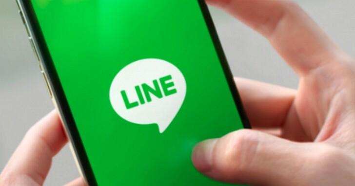 針對LINE外包中國團隊可瀏覽日本用戶個資疑慮,LINE官方公布後續處理並提高資安層級