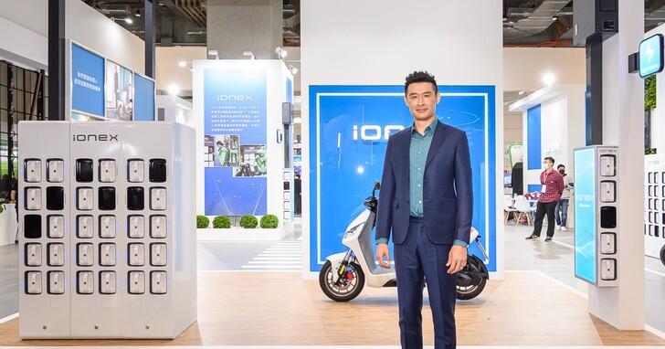 光陽Ionex 3.0智慧城市展登場、Ionex ATR租賃服務五月正式營運