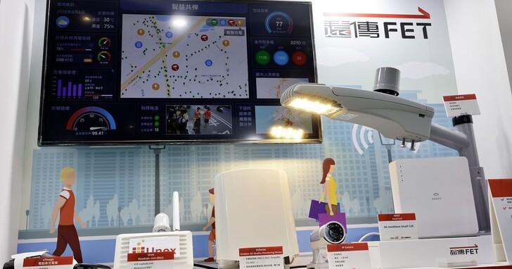 智慧城市展第二天,遠傳加入「5G智慧杆標準推動聯盟」
