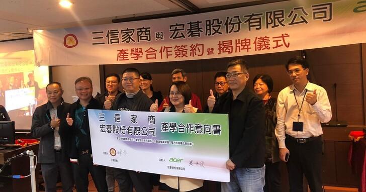 宏碁與三信家商聯盟,攜手建置「電競教育中心」