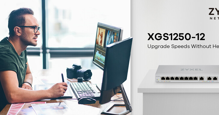 Zyxel為在家工作的專業人士和內容創作者推出最新Multi-Gig交換器, 提供更靈活的網路應用