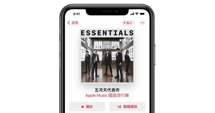 五月天成軍 24 週年!Apple Music 推出天團代表歌單