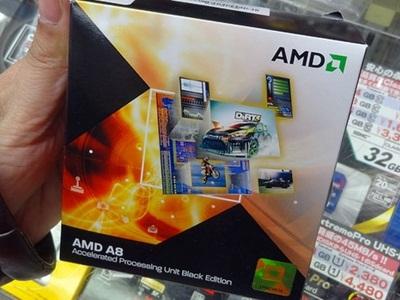 AMD 降價了!調降數款 Bulldozer 與 Phenom II CPU 報價