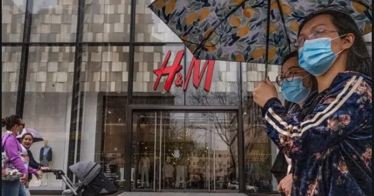 H&M發表聲明「對中國的長期承諾依然堅定」,中國官媒怒批二流公關文
