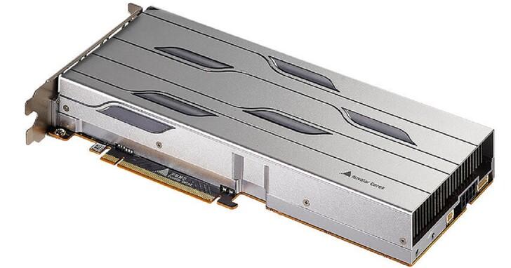 中國天數智芯端出 7 奈米 GPGPU,號稱效能達 NVIDIA 兩倍