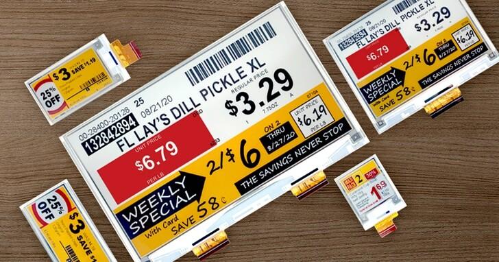 元太發表E Ink Spectra 3100 黑、白、紅、黃4色電子紙,拓展電子貨架標籤與看板應用