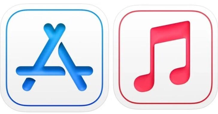 蘋果提早曝光 iOS 15 的新風格?凹雕式設計、配色更簡潔