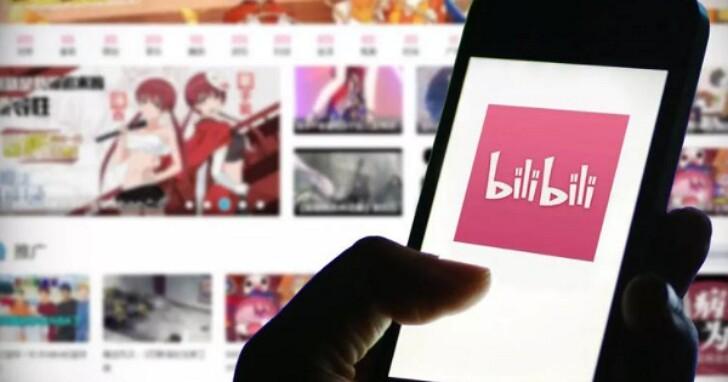 「無職轉生」引爆中國動畫需先審後播、B站大量新番動畫下架、中國網友:該翻牆看巴哈姆特了