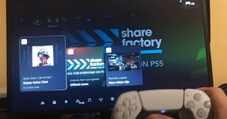 雲端遙控串流你的PS5主機遊戲,如何設定遠端遊玩方式?