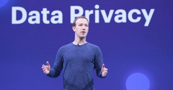 Facebook 個資5.33 億外洩,但官方不打算告訴你「因為知道了也沒用」