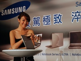 Samsung 頂級筆電 Series 9 上市,輕薄媲美 Ultrabook