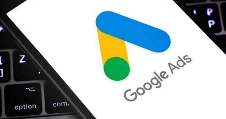 外媒披露Google不為人知的 「伯南克計畫」,透過蒐集第三方廣告競價數據來提升自家廣告收費