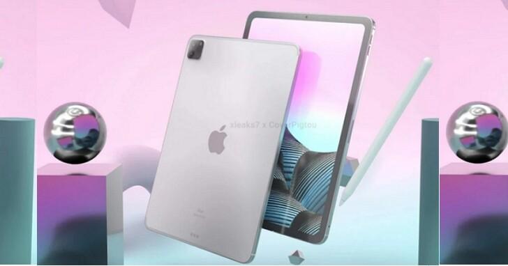 蘋果春季發佈會倒數最全預測:2021 iPad Pro、iPad mini 6及新一代 Apple Pencil爆料總匯