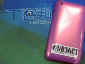 手機條碼當做電子發票載具,申請、購物、查詢實戰