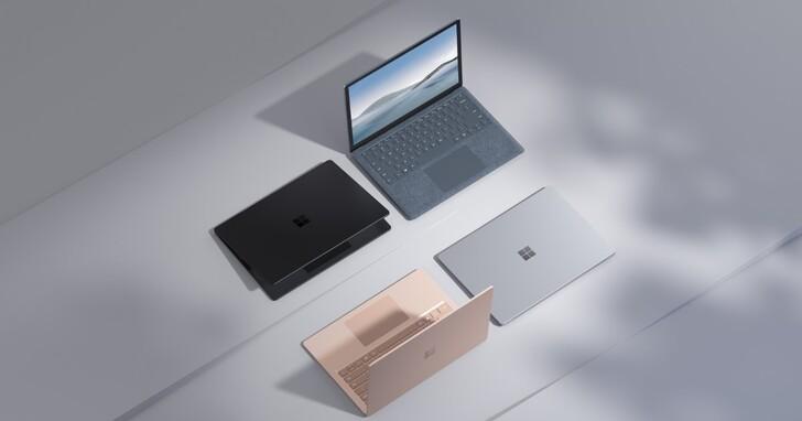 微軟推出 Surface Laptop 4,再加上一大堆遠端工作專用配件