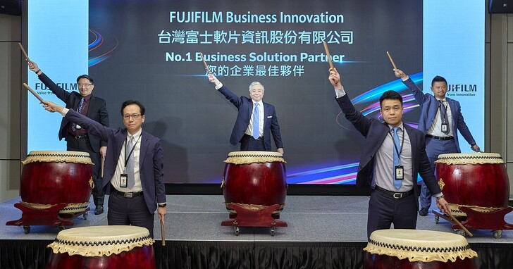 台灣富士全錄更名為台灣富士軟片資訊,趁勢推出軟硬體新品
