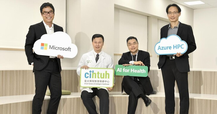 台大醫院獲微軟贊助,助力COVID-19患者基因分析研究