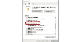 這樣做讓 Windows 顯示完整副檔名,檔案總管更名更方便