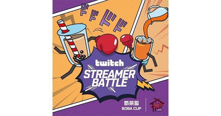 Twitch實況主挑戰賽「奶茶盃」4/24開打,以恐怖遊戲《家:怨靈纏身 生存》為戰場