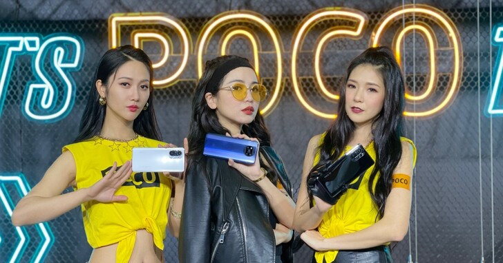 POCO F3 5G、POCO X3 Pro 雙旗艦登台,售價 7499 元起