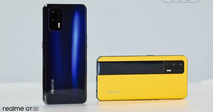 realme GT 正式發表,S888 處理器售價 15,990 元,今日開放預購